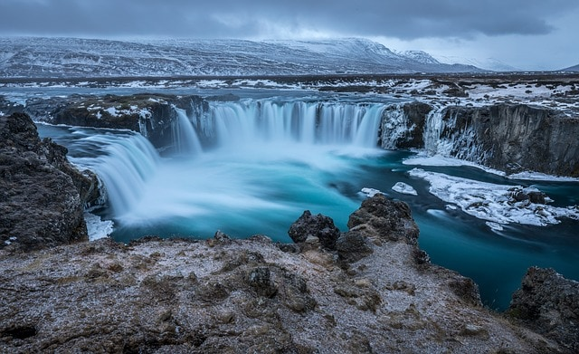 Afoss Waterfall Iceland Best Places To Visit