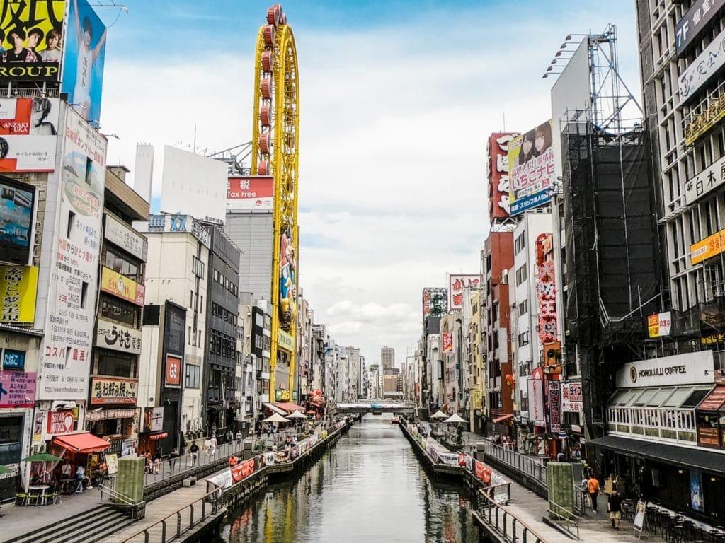 Shinsaibashi Street Osaka